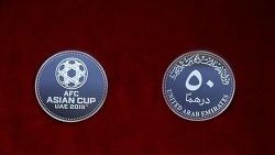 [2019 아시안컵] UAE 중앙은행, 아시안컵 기념주화 발행!