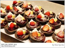[적묘의 부산]딸기홀릭,빕스,발렌타인,얌스톤스테이크,딸기마카롱