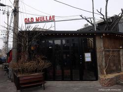 1901 문래역 분위기 좋은 카페 '올드 문래'