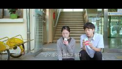[05.29] 보희와 녹양_예고편