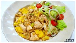 다이어트 한그릇요리!! 닭가슴살 볶음밥 만들기