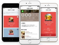 LINE 신기능 숍 포인트카드를 접하다.