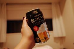 도쿄여행_ Jetstar 젯스타항공 / Hotel Gracery Shinjuku / 그레이서리 신주쿠 도쿄호텔 / 포켓와이파이서비스