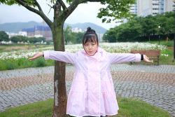 [시은공주] 우비소녀 김시은