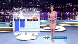 180207 KBS 뉴스9 이세라 기상캐스터