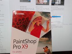 Corel PaintShop Pro 라이센스 기준
