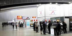 제6회인천국제용접.절단및레이저설비산업전이 2019년 5월 22일~24일까지 인천.송도컨벤시아에서 개최됩니다.