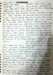 [글쓰기 연습] 컬럼베껴쓰기 -상담의 원칙