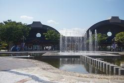 곤지암 도자공원, 도자박물관