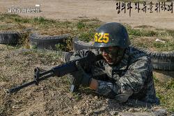 신병 1238기 3교육대 극기주 - 각개전투 훈련