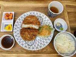 [전남 순천] 돈가스 맛집 호천당 (순천맛집, 신대지구맛집)
