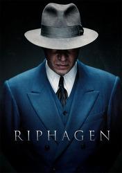 [영화] 리파겐
