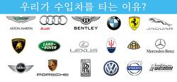 [수입차를 타는 이유] 차량화재사고로 인해 브랜드 이미지 손상된 BMW (부제. 리콜, 미니쿠퍼, 벤츠, 렉서스, 정부 입장)