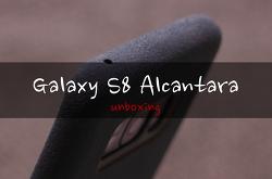 갤럭시 S8 알칸타라 정품 케이스 개봉기 및 사용기