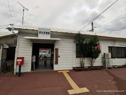 와카야마 시 여행 이타키소역 고양이 역장 니타마와 동네 풍경