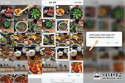 LG V30 삭제 사진을 휴지통에서 복원하는 방법