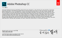 업데이트 : Adobe Photoshop CC 2018 (19.1.6)