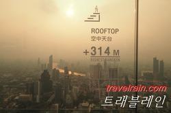 방콕의 전망대. 킹 파워 마하나콘.