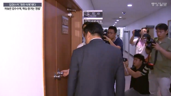 김경수와 드루킹, 그리고 네이버(naver).