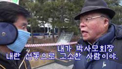 """'응징취재' 백은종 기자 '매불쇼' 출연..""""'본심'을 털어놓다"""""""