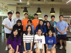 [캠페인플래너]2018 아동인권포럼 개최