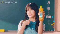 트와이스 쿠우 - 일본 광고