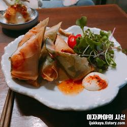 [홍대 맛집] 요리 잘하는 소담한 이자까야 동꾼.