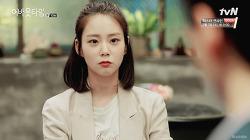 180619 tvN 멈추고 싶은 순간: 어바웃 타임 Ep.10 - 한승연 캡처