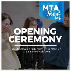 2018.04.03 [MTA Seoul Lab] Opening Ceremony