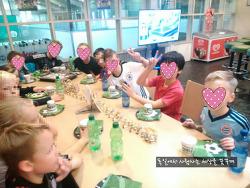 실내축구장에서 생일파티를 하는 독일 아이들