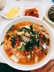 [음식여행/연남동] 면요리 최고봉 미소국수~~ 최고에요~