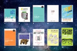[도서] UX / UI 신간 소식 (2016~2017)