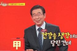 예능 프로그램 침범하는 정치인. 사적 채널로 전락하는 방송사