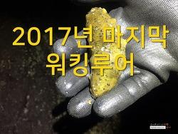 2017년 마지막 야간 바다루어낚시