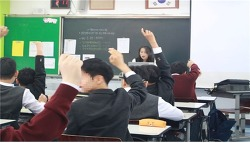 2019년 첫 찾아가는 자원봉사 기본교육 - 반포중학교