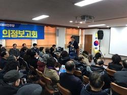 [새전북신문] 농한기 민심 잡기 나선 정치권