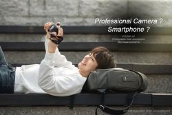 스톡사진을 하려면 전문가용 카메라와 렌즈과 같은 장비가 필요한가요? 아니면 스마트폰으로 찍어도 될까?