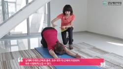 척추측만증에 좋은 운동
