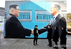 김정은 서울 답방에 대한 생각