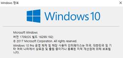 윈도우10 업데이트 할 때 생기는 오류 모음