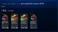PS4 PES (위닝) 2019, FIFA19 한국 vs 대만 가격비교!! (한국 가격에 대실망입니다..)