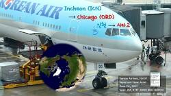 [170609] 인천-시카고 (ICN-ORD), 대한항공 (KE037), B777 탑승기
