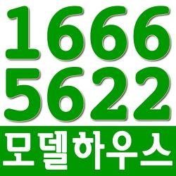 [인천아파트분양] 검단신도시 한신더휴 미분양세대