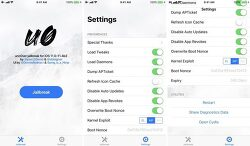 iOS 11 - 11.4 베타3 지원하는 Unc0ver 오픈-소스 탈옥 툴 배포