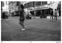 젊음의 거리