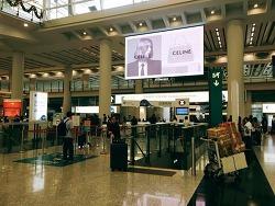 Hong Kong #1 - 홍콩 공항에서 숙소로~