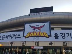 창원실내체육관, KBL LG vs KCC (19.02.02)
