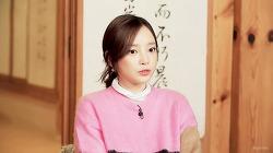 180217 tvN 서울메이트 Ep.15 - 구하라 캡처