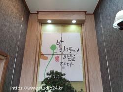 산이 내린 밥상 곤드레밥집, 판교 인근 정식집