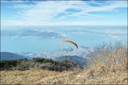 20181230 망운산 (경남남해) (서상마을-망운산-남해여중)